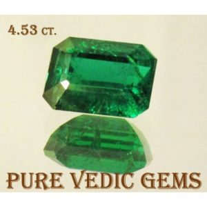 emerald-4-53-ct