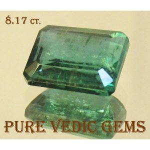 Emerald -(ex) 1