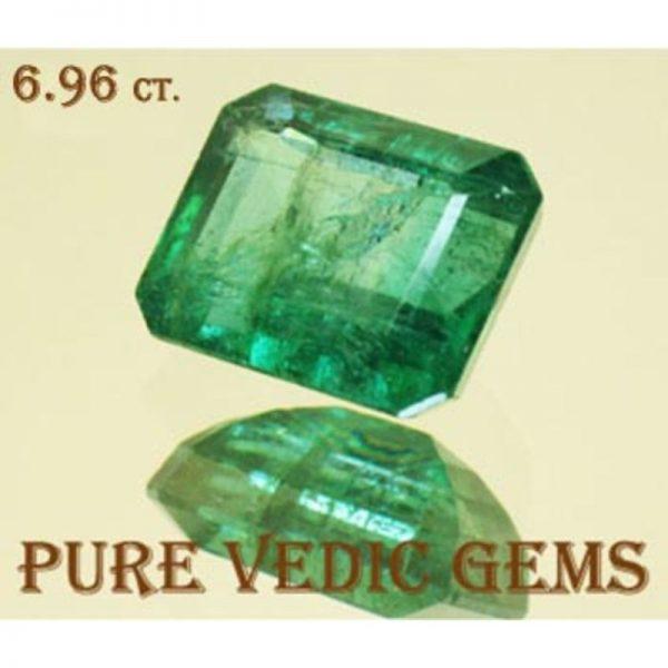 emerald-6-96-ct-a